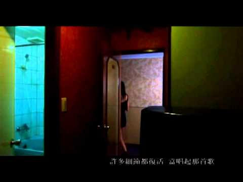 梁靜茹[情歌沒有告訴你] 完整官方 HQ MV