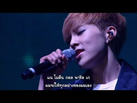 [Karaoke/Thaisub] Exo'luxion in seoul - Promise
