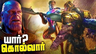 Who Will Kill THANOS in Avengers 4 ENDGAME ?? (தமிழ்)