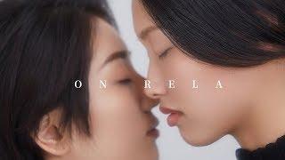 Lesbian Short Film—「The Girls on Rela」Episode 1 (Season 2)  | Rela