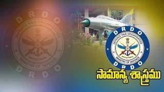 AP CM to lay stone for Rs 1,500 cr DRDO Science Museum in ..