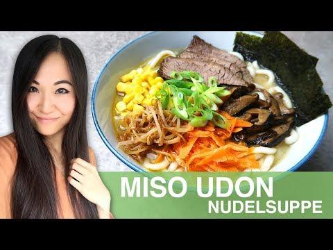 REZEPT: Miso Ramen mit Udon Nudeln   Japanische Nudelsuppe