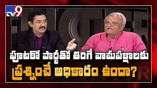 CPI Narayana in Encounter With Murali Krishna..