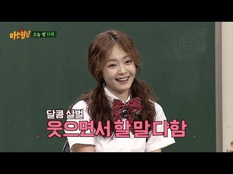 [선공개] 엉뚱발랄 전소민(Jeon So Min), 핵직구로 형님들 초토화! - 아는 형님(Knowing bros) 28회