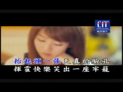 韋禮安 面具cover by Js