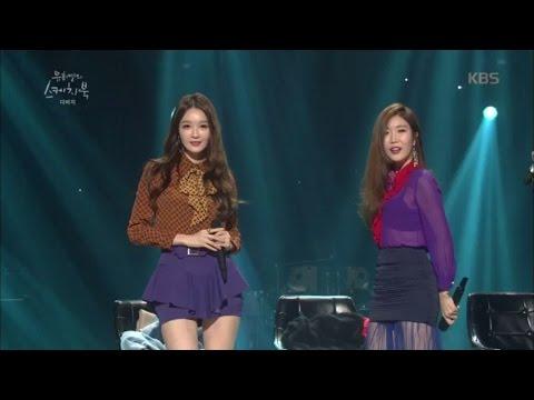 유희열의 스케치북 - 다비치의 역대 히트곡 마지막 엔딩 포즈!.20161022