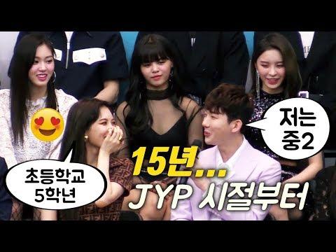 [유나이티드 큐브] 조권(JO KWON) '추억 소환'에 현아(HyunA) '수줍 미소' (feat.'격한 환영' 큐브 식구들)