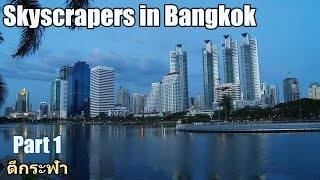 Videos of Skyscrapers in Bangkok