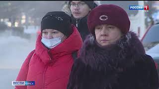 «Вести Омск», утренний эфир от 2 февраля 2021 года