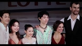 DOMO AND ALL THE FRIENDS - NHK Trophy 2015