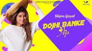 Lockdown – Shipra Goyal Video HD
