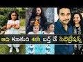 Aadi daughter Ayaana 4th Birthday celebrations