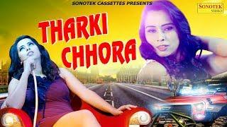 Tharki Chhora – Sunny Brar