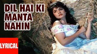 Dil Hai Ki Manta Nahin Full Song with Lyrics   Aamir Khan, Pooja Bhatt