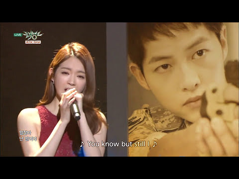DAVICHI - This Love | 다비치 - 이사랑 [Music Bank Special Stage / 2016.04.08]