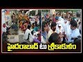 Migrant workers dare go to native place Srikakulam on foot from Hyderabad
