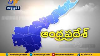 Govt forms SIT to probe decisions taken by TDP regime..