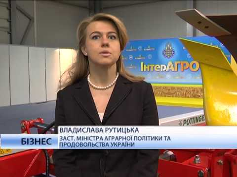 Открытие ИнтерАГРО 2014