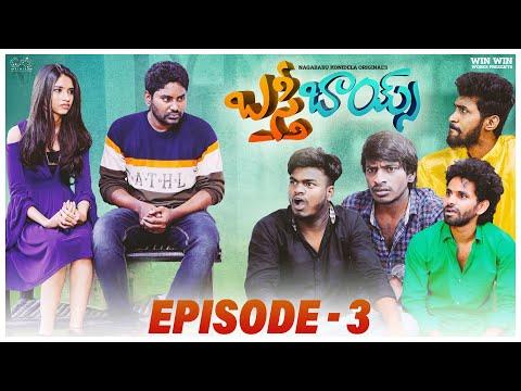 Basti Boys web series- Episode - 3- Naga Babu Konidela