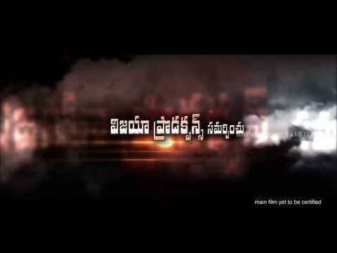 Veerudokkade-Movie----Ratha-Gaja-Song-Trailer