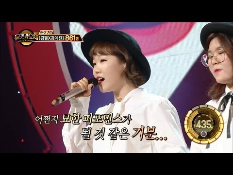 【TVPP】 Lee Suhyeon(AKMU) - 'Piano Man', 이수현(악동뮤지션) - '피아노 맨' @Duet song festival
