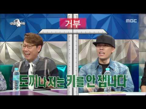 [RADIO STAR] 라디오스타 - The story of Dok2's special fan service 20160713