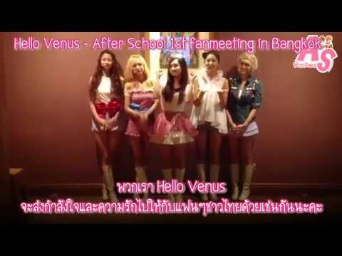 [ASTHSub] Hello Venus - After School 1st fanmeeting in Bangkok