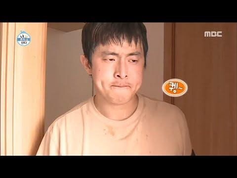 [I Live Alone] 나 혼자 산다 - I want to go to the bathroom too! 20180119