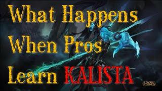當職業玩家初玩Kalista