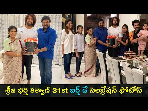 Actor Kalyaan Dhev birthday celebration pics, adorable moments