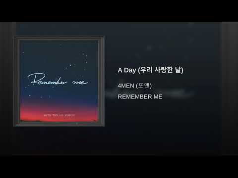 A Day (우리 사랑한 날)