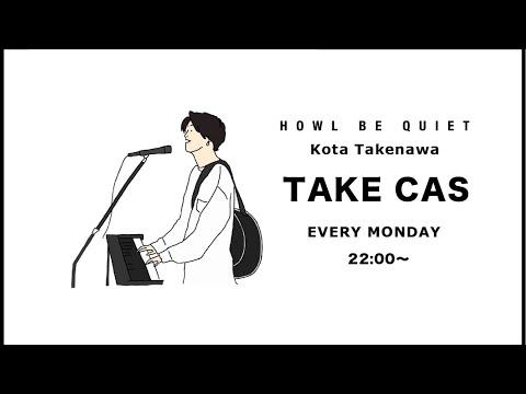 TAKE CAS in YouTube #sanekazura