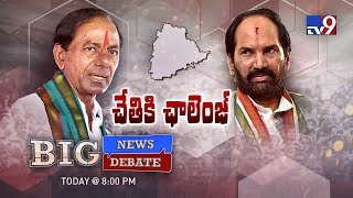 Big News Big Debate : Congress-TRS poll fight  - Rajinikanth TV9