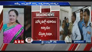 A Nurse Attempts Suicide At NIMS Hospital, Hyderabad..