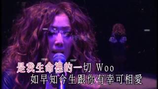 鄭秀文 演唱會 2009 - 唯獨你是不可取替 (鄭秀文) YouTube 影片