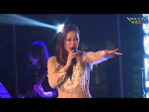 溫嵐 6 逆流的淚(1080p)@2013 南台科大校園演唱會[無限HD]