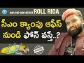 Roll Rida about his lyrics; Anchor Komali tho Kaburlu