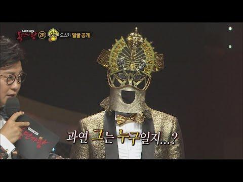 [King of masked singer] 복면가왕 - 'Oscar, beautiful night' Identity 20160703