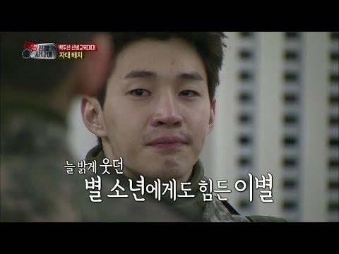 【TVPP】Henry - Farewell with Mates, 헨리 - 동기들과 아쉬운 이별! 훈련소 떠나며 눈물 뚝뚝 흘리는 헨리 @ A Real Man