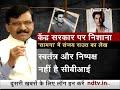 Sushant Singh Rajput Case में हो रही राजनीति : Sanjay Raut  - 02:50 min - News - Video
