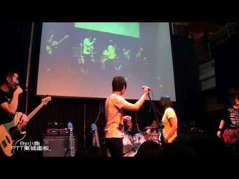 20110522 東城衛河岸live - 06 天使的距離