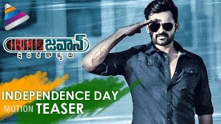 Jawaan Movie Independence Day Motion Teaser