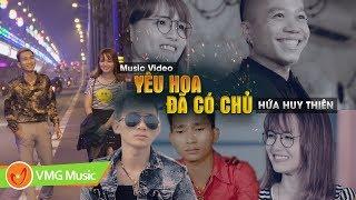 Yêu Hoa Đã Có Chủ - HỨA HUY THIÊN - Nhạc Buồn Thất Tình Hay Nhất 2018 | OFFICIAL MUSIC VIDEO 4K