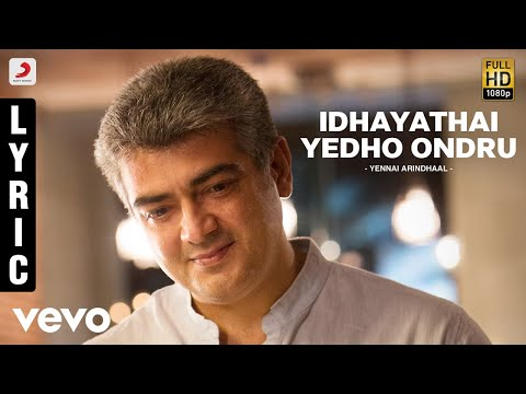 Idhayathai Yedho Ondru -  New Ajith Movie Yennai Arinhaal