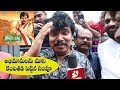 Sampoornesh Babu Emotional Speech About Mega Family || Kobbari Matta Public Talk || IndiaGlitz