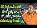 Comedian Prudhvi Raj response on Pawan Kalyan & Ali row