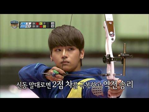 【TVPP】N(VIXX) - M Archery Preliminaries, 엔(빅스) - 남자 양궁 개인전 예선 @ 2014 Idol Star Championships