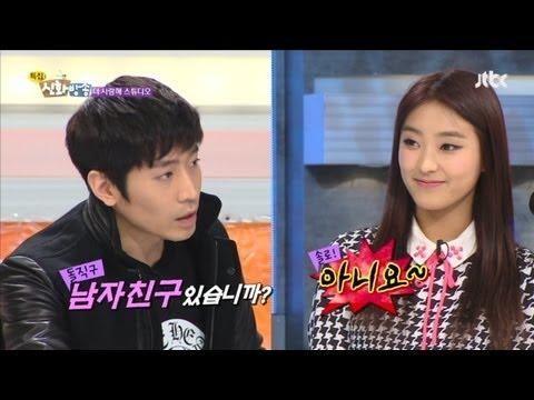 [JTBC] 신화방송 (神話, SHINHWA TV) 45회 명장면 - 첫 번째 예비신부감 보라의 등장