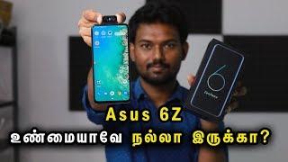 Asus 6Z உண்மையாவே  நல்லா  இருக்கா? | Unboxing & Review : Asus 6Z | Tamil | Tech Boss