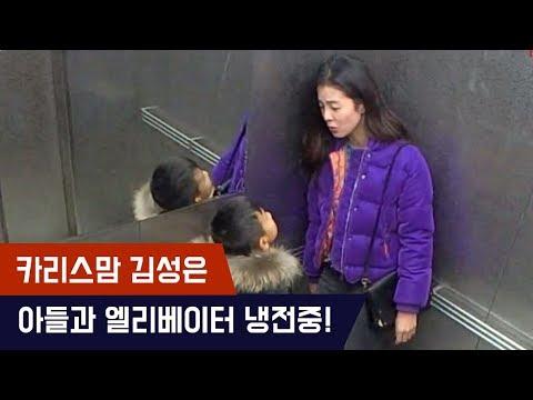 김성은, 아들 태하와 엘리베이터에서 냉전중?! [마마랜드] 10회